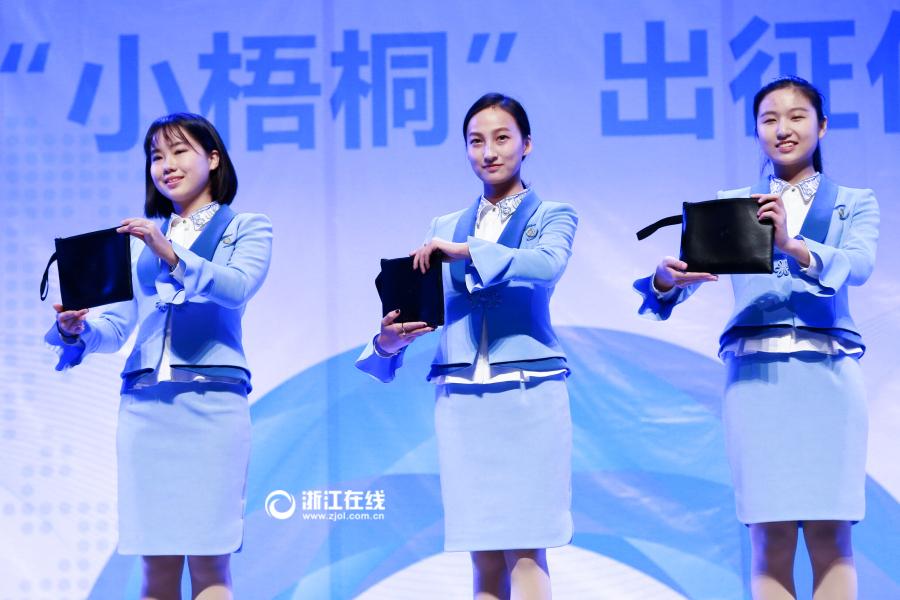第三届世界互联网大会乌镇峰会志愿者亮相