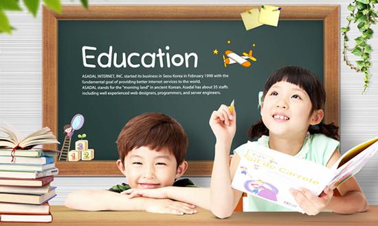 浙江省第二届教育培训行业机构点评榜启动