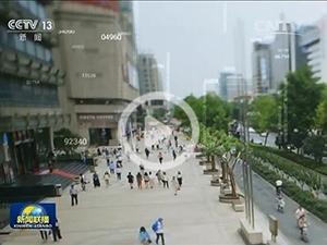 """中国网信技术加速自主创新 成为""""领跑者"""""""