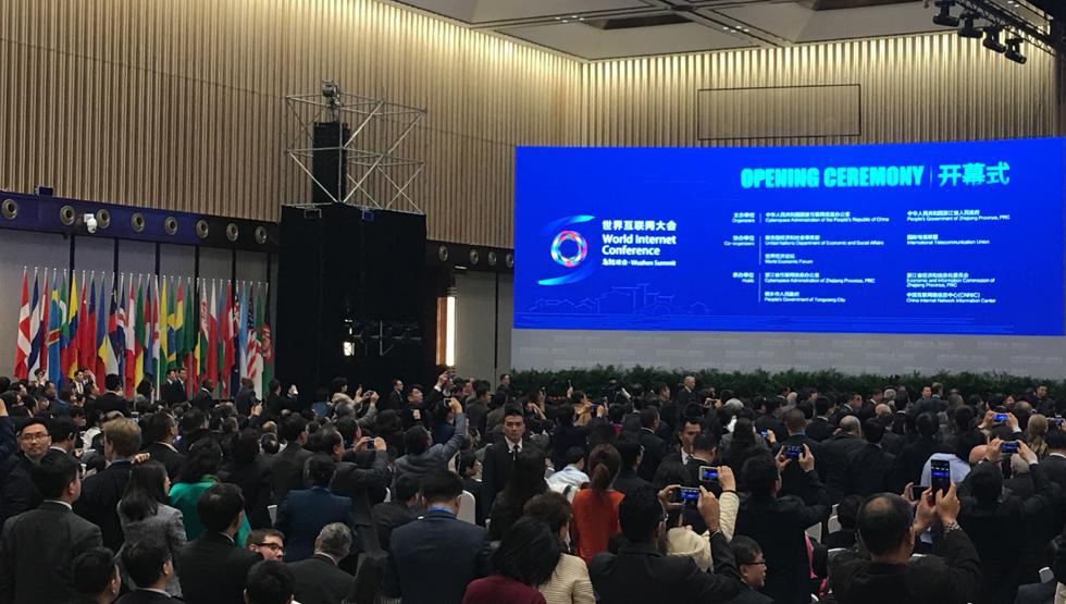 第三届世界互联网大会在浙江乌镇开幕