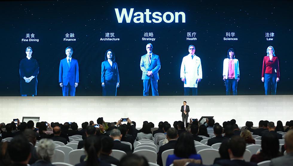 IBM发布Watson 2016