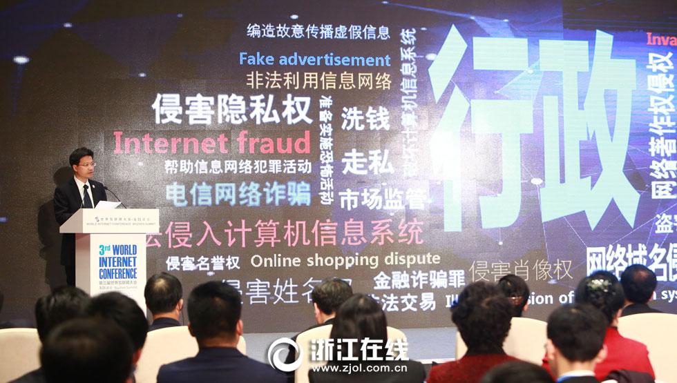 中国二级大法官、浙江省高级人民法院院长陈国猛现场发言