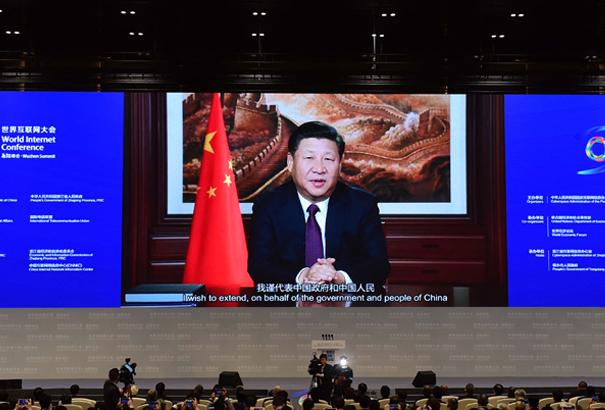 习近平在第三届世界互联网大会开幕式上通过视频发表讲话