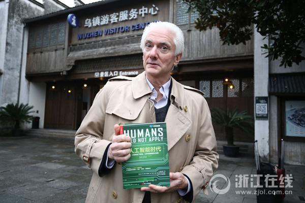 杰瑞·卡普兰:人工智能不会取代人类
