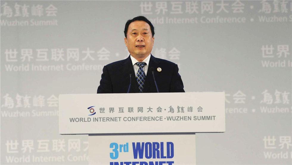 国家互联网信息办公室副主任任贤良致辞
