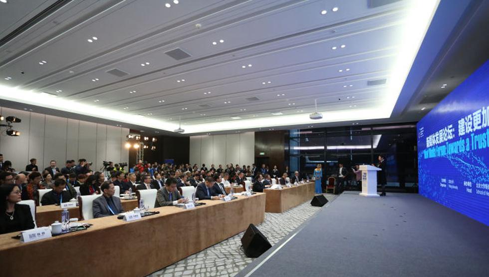 新媒体发展论坛--建设更加可信的互联网