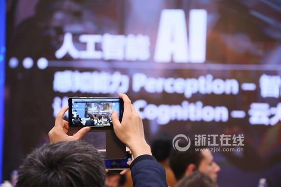"""第三届世界互联网大会回顾:对人工智能未来的""""乌镇猜想"""""""