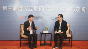 搜狗CEO王小川:人工智能让表达和获取信息变简单