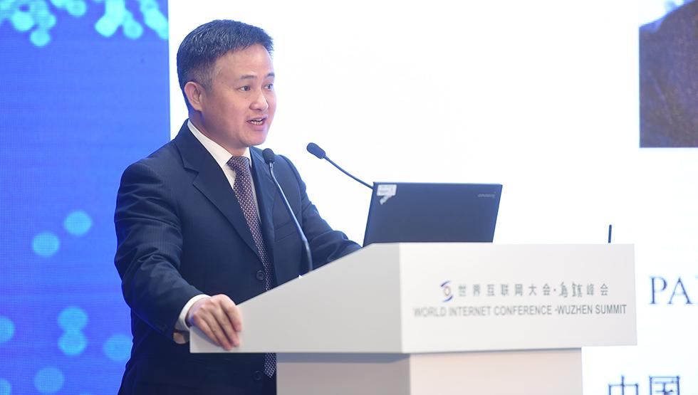 中国人民银行副行长潘功胜致辞