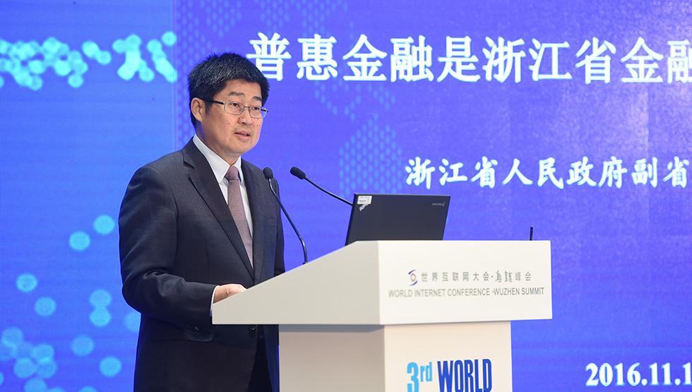 浙江省人民政府副省长朱从玖致辞