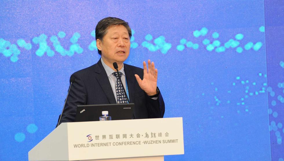 海尔集团董事局主席、首席执行官张瑞敏发表演讲