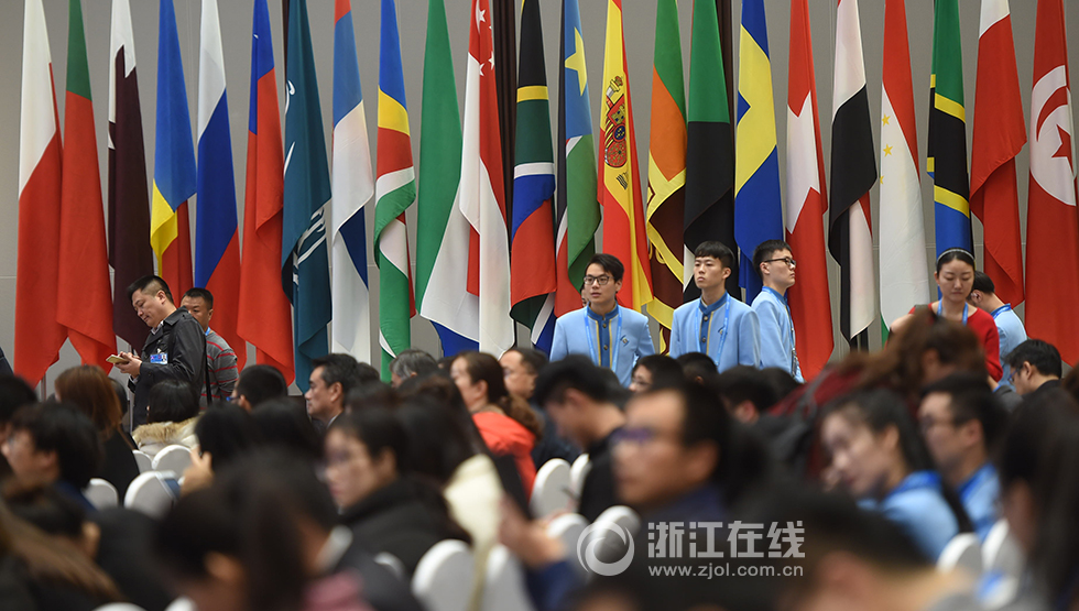 第三届世界互联网大会举行闭幕式