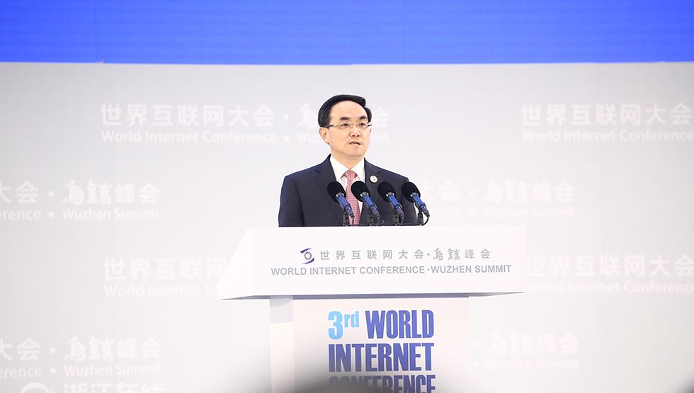 国家互联网信息办公室主任徐麟在闭幕式上致辞