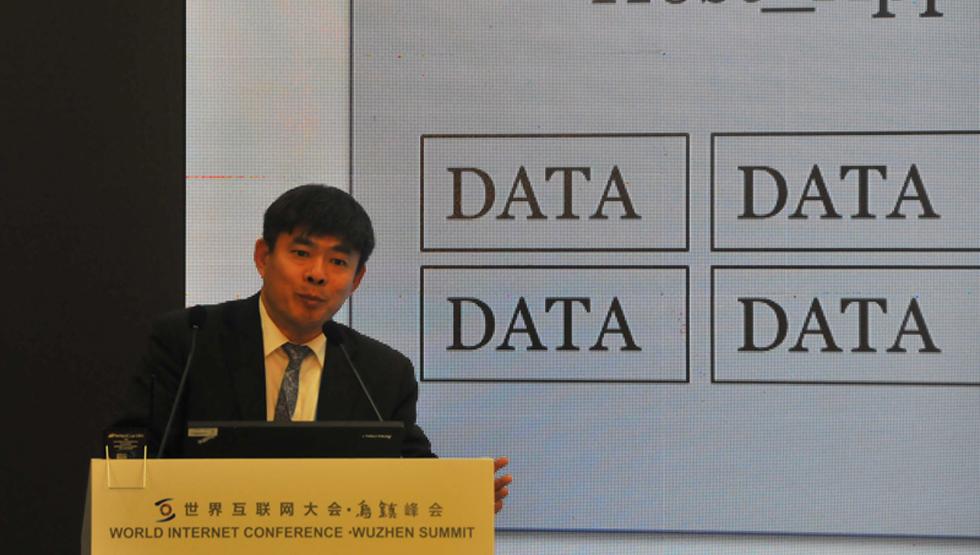 美国国家研究推进机构(CNRI)技术与标准研发主任孙洵发言
