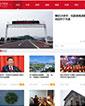 浙江新闻20161201