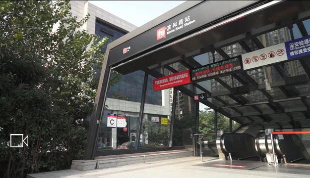 私家车换乘地铁成杭州上班新模式