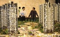 11月杭州楼市量价齐跌 价格创近两年来最大降幅