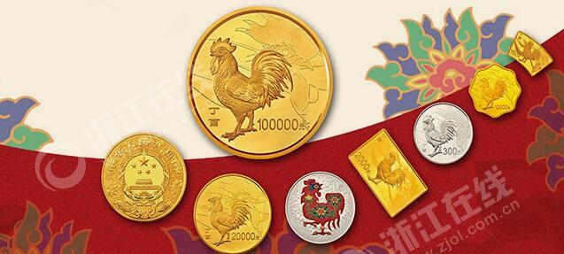 【财经读图】萌萌哒的鸡年纪念币悬念即将揭晓 生肖币收藏价值几何?