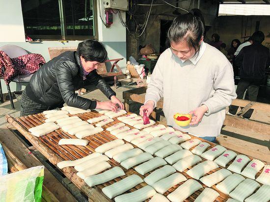 普陀:新春近 年糕香