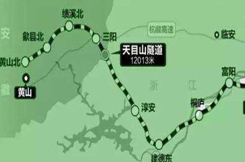 杭黄高铁一日迎双喜:最长隧道贯通 特大桥合龙