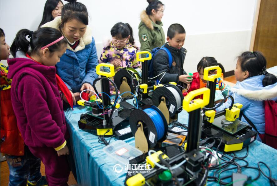 奇思妙想变实物 桐庐小学生体验3D打印