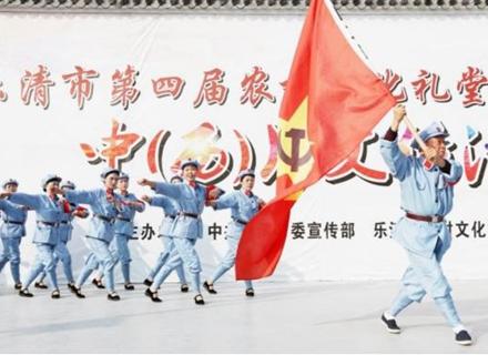 乐清举行第四届农村文化礼堂文化活动节大展演
