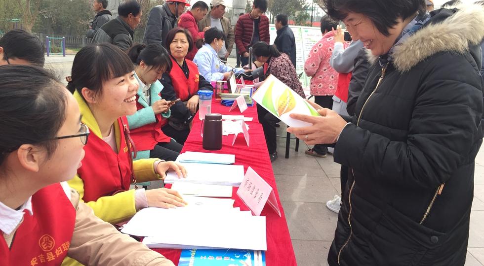 安吉县为妇女儿童提供医疗、政策等服务活动