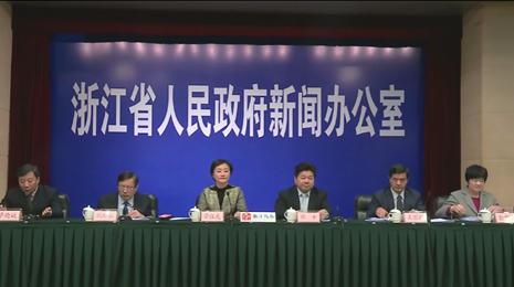 浙江省妇女发展规划和浙江省儿童发展规划新闻发布会