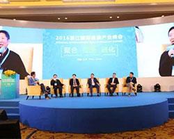 【浙商杂志】助推万亿产业,这场义乌峰会探寻了浙江健康新路径