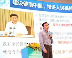 【今日头条】浙江国际健康产业峰会:探索浙江健康新路径