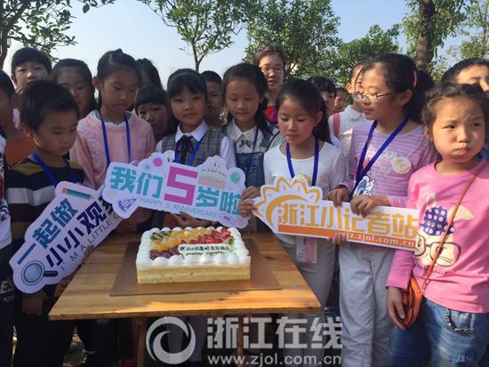5年陪伴 并肩成长 浙江小记者站5周岁啦