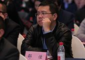 融创东南区域公司副总裁 邵佳