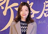天阳武林邸营销总监 戴小燕