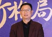 祥生实业集团有限公司执行总裁 赵红卫