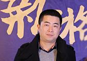 德信海盐泊林公馆总经理 张槿伟