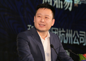 和昌集团杭州公司总经理 周鼎易