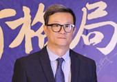 碧桂园集团浙江区域营销总经理 卢漳