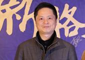 杭州湘山置业有限公司副总经理 钱向军
