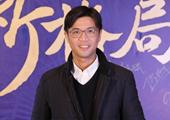 九龙仓(杭州)公司总经理 翟凯杰