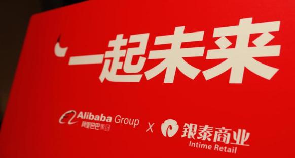 从万达到银泰 中国商业经历私有化变局