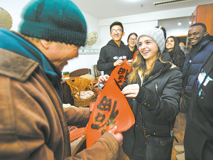 外国留学生来送福