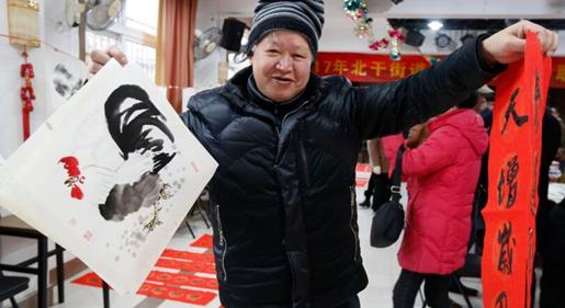 萧山:新春送福 鸡画抢手