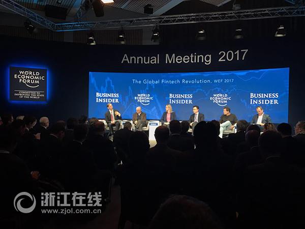 世界经济论坛_2017冬季达沃斯论坛