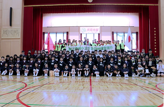 中日环保小卫士友好交流 从细节处感受日本环保教育理念