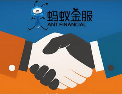 蚂蚁金服发起首个绿色数字金融联盟