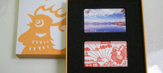 杭州地铁鸡年生肖纪念票大年初一发售