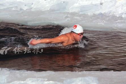 """冬泳是健身好选择 切勿游得太""""任性"""""""