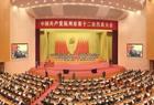 未来五年杭州怎么走?聚焦市第十二次党代会