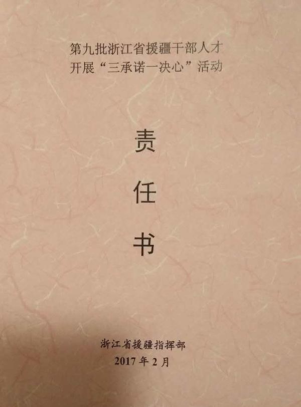 台雄三总师曾讽辽宁舰无法夜间起降 如今惨被打脸