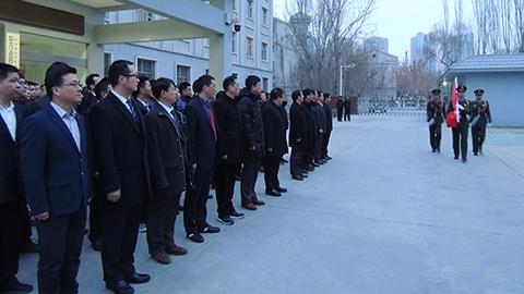 省援疆指挥部在阿克苏驻地升国旗